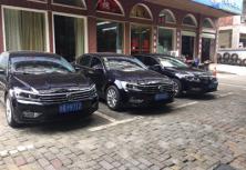 大众企事业单位租车